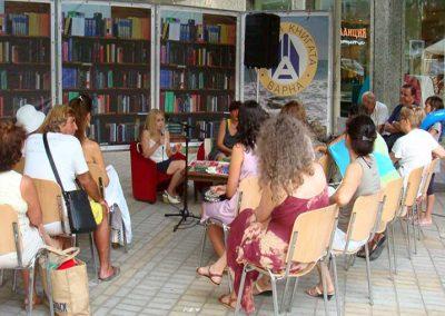 meetings-with-readers