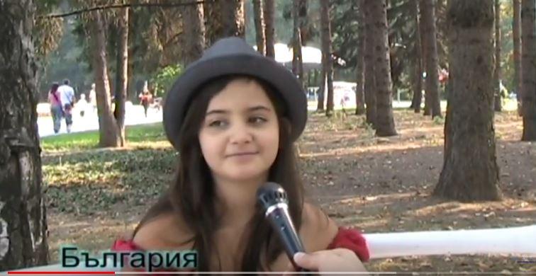 Децата За България