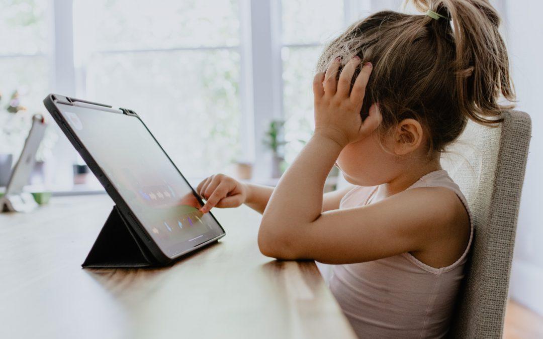 Виртуално детство